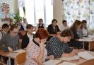 06.12 Городская конференция