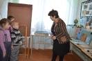 18.01 Экскурсии в музей