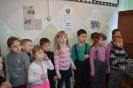 18.01 Экскурсии в музей_13