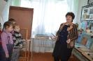 18.01 Экскурсии в музей_14