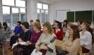25.12 городской семинар